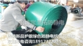 北京耐用型抗疲劳橡胶垫 橡胶材质加厚高密度发泡棉 寿命更长