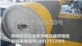 ESD防疲劳脚垫优选EPDM高弹性材质抗疲劳垫 18917322085