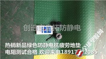 江苏厂家直销抗疲劳导电橡胶垫|抗疲劳脚垫|抗疲劳PVC垫-缓冲脚部压力