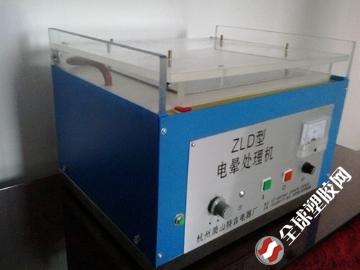 杭州实验室用电晕处理机