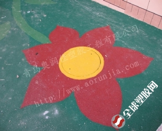青岛幼儿园环保无味塑胶-塑胶地面设计铺装-人工画图弹性塑胶地面