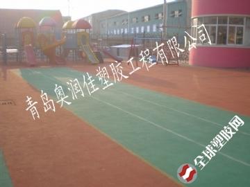 黄岛幼儿园室外场地铺装-青岛奥润佳epdm塑胶价格