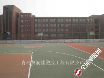 青岛塑胶篮球场施工价格-室外篮球场铺装厂家