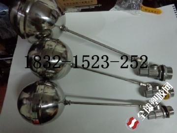 304不锈钢丝口浮球阀,双杠杆可调式浮球阀,塑料水位阀图片