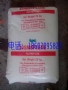 SGS  新加坡聚烯烃 tpc COSMOPLENE FC9411G