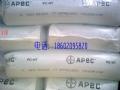 高质量   APEC DP 1-9379/7