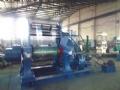 橡胶开炼机_电动调距液压调板开炼机_橡胶开炼机价格_青岛鑫城开炼机