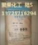 耐高温 高抗冲COC 日本JSR D4531F用于电子电器部件