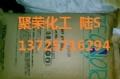代理 光学级COC 日本JSR  G7810耐高温透明料