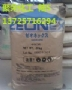 销售 耐高温COC 日本大阪天然气 OKP4光学塑料