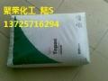 吹塑级/光学级COC 德国TOPAS 8007-400吹塑薄膜