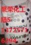 抗紫外线 增韧剂ABS高胶粉 泰国石化 AP5000H