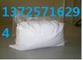 注塑级 高流动 增韧剂ABS高胶粉 日本三养 DPT802