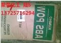 增韧级/注塑级/ABS高胶粉 天津大沽化工 HR-G喷涂料