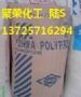 醋酸纤维素 透明粒子 CA 美国ROTUBA AB33
