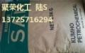 透明级/耐高温/注塑级/食品级/AS(SAN)/泰国朗盛/C552485