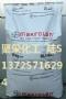 热销热销AS(SAN) 泰国石化 120PC
