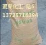 高刚性 薄膜 AS(SAN) 泰国苯领 HD 20