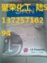 注塑级物性表AS(SAN) 泰国石化 129PC