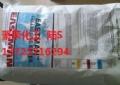 CAB 美国伊士曼 171-15改性树脂减轻溶剂裂纹改良滑性