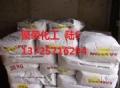 醋酸丁酸纤维素CAB 美国伊士曼 381-0.5油漆专用