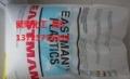 水溶性/抗紫外线/CAB 美国伊士曼 381-0.1溶液粘度低