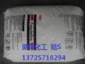 涂覆级 透明食品级EAA 美国陶氏 3460