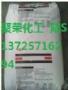 盖子 密封剂 低温热风性 管材级EAA 美国杜邦 53070