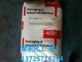 高耐寒 共聚物 EVA 美国杜邦 660美国FDA一级认证