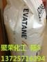 专卖 热熔胶EVA 法国阿科玛 28-25