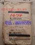 PPS  TORELINA A630T-30 碳纤30%