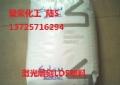 PC  DX13354 iphone手机天线用料