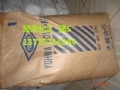 PP 韩国油化 CB5108H用于电器电子配件