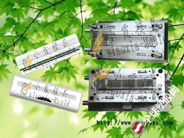 注塑模厂 加工立式空调塑料外壳模具价位
