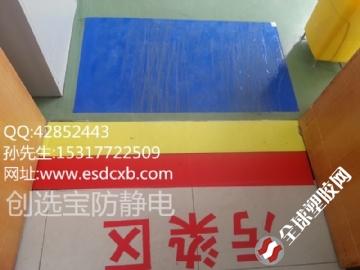 上海三甲医院ICU病房门口除尘除菌创选宝蓝色中尺寸粘尘垫