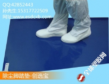 医院对环境有洁净要求门口需放创选宝防静电除尘垫国家认证