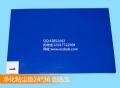 天津三甲医院ICU病房去除脚垫车轮尘埃细菌铺设蓝色无毒粘尘垫