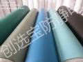 南京火药库阻止事故发生现铺设灰色防静电橡胶垫