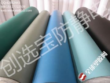 好品牌决定好市场,创选宝防静电橡胶垫品质国家认证