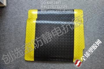 抗疲劳垫可以有效帮助长站立员工隔绝寒气、减少震动抗疲劳