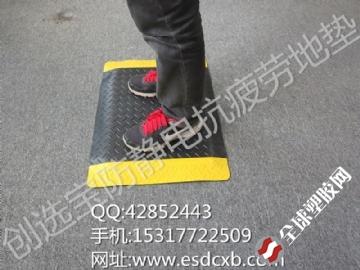 创选宝防静电抗疲劳垫特殊结构有效缓冲脚部压力、缓解疲劳