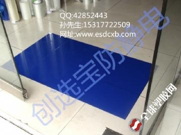 粘尘垫价格特性请于粘尘垫厂家创选宝BILL联系QQ:42852443