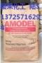 美国阿莫科 PXM-03082 PPA 价格