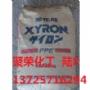 原包 X603V BK 日本旭化成 PPE
