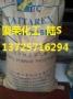 GPPS 透明级 高光泽 台湾台达 861N(白底)