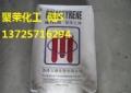 低流动 高耐热及高强度GPPS 广东星辉(汕头SK) SKG-118