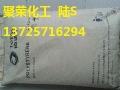 低流动/高透明/高强度/GPPS 湛江新中美 535LF
