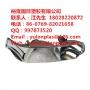 泰国SCG化工PP EL-Pro P641JT