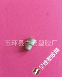 8#厂家定做直销小头8MM小型微型反口塞 翻口瓶塞8mm