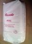 批发 VK801 PVC 价格